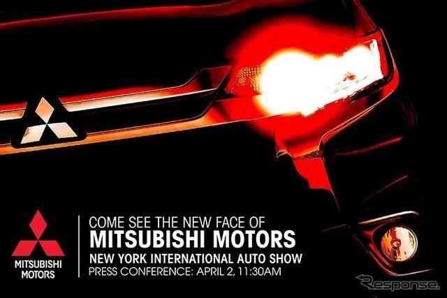【ニューヨークモーターショー15】三菱、新型車を初公開へ…表情見えた http://carview.yahoo.co.jp/news/newmodel/20150313-10220183-carview/…