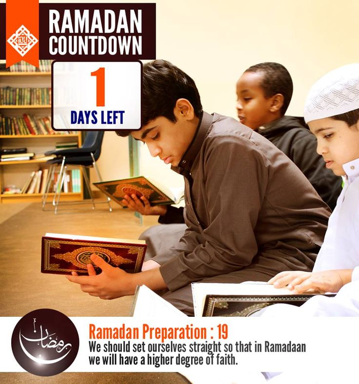 We should set ourselves straight so that in Ramadaan we will have a higher degree of faith for faith increases and decreases. It increases through obedience to Allaah and it decreases through disobedience and sin. The first act of obedience that a person should achieve is that of being a true slave of Allaah and believing that there is none that is rightfully worshipped except Allaah, so he directs all kinds of worship to Allaah and does not associate anyone else in worship with Him.