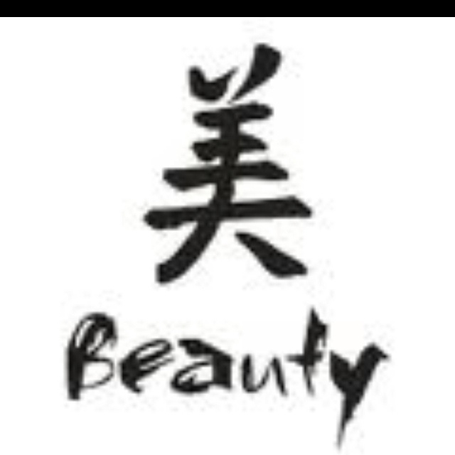chinese symbol for beauty back of neck tattoo tattoos