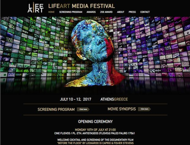Το LifeArt Media Festival ένας νέος multimedia κινηματογραφικός θεσμός 10 - 12 Ιουλίου, στην Αθήνα