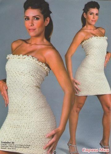 Платье без бретелек крючком
