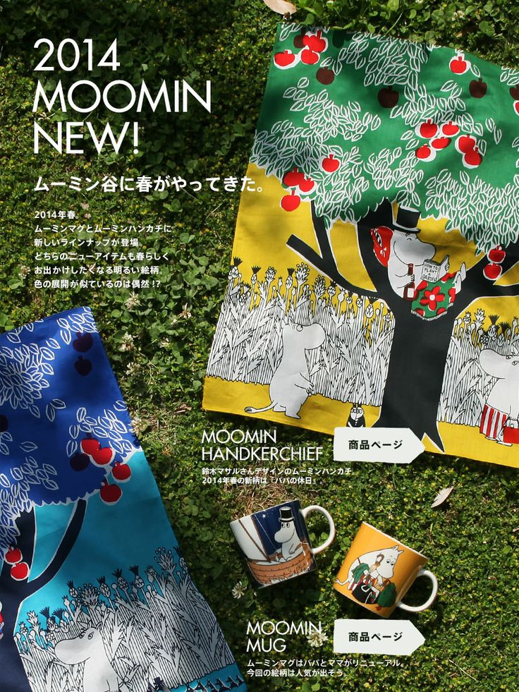 Moomin handkerchief and Moomin mug by Arabia, Kaj Franck