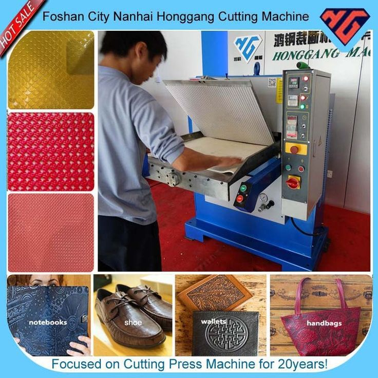 """embosser machine heat press machine,embossing machine"""