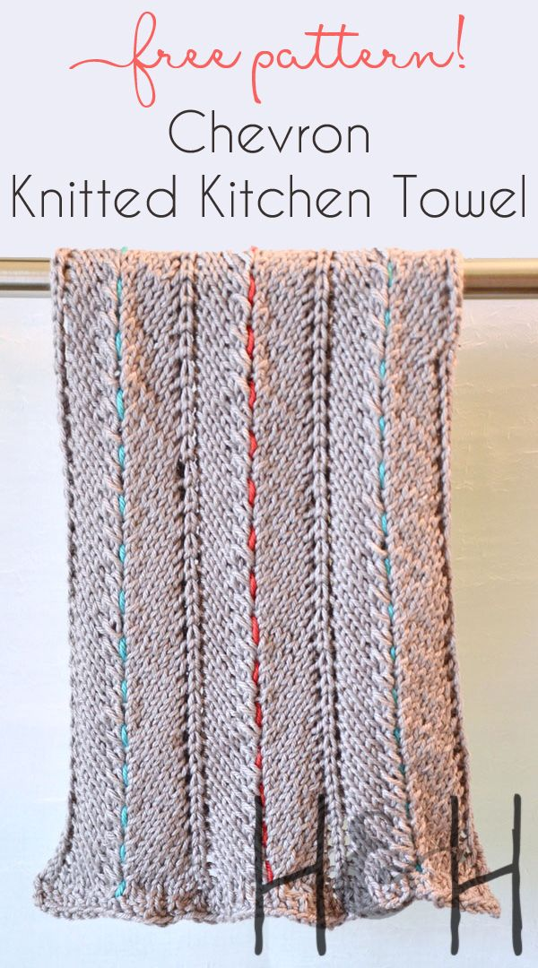 Hand knitted towels are completely customizable for your own style and aesthetics. This simple pattern works with any color combination and is a great way to use up some of that constantly growing yarn stash!
