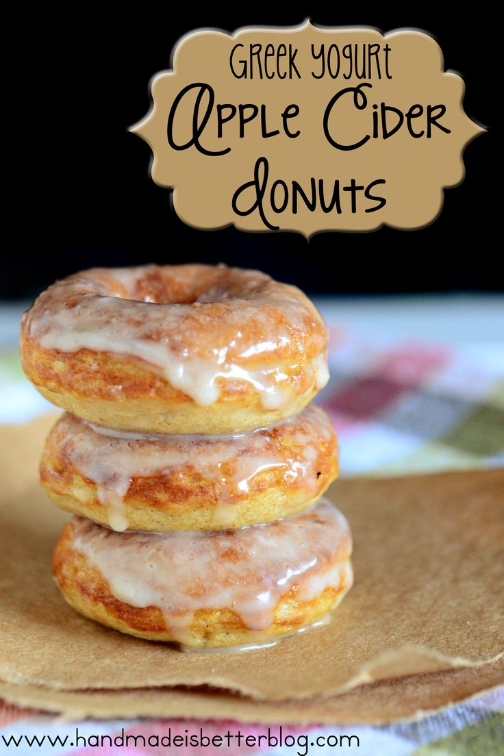Apple Cider Donuts- made with greek yogurt instead of oil and eggs! Delicious and healthy, perfect for fall!
