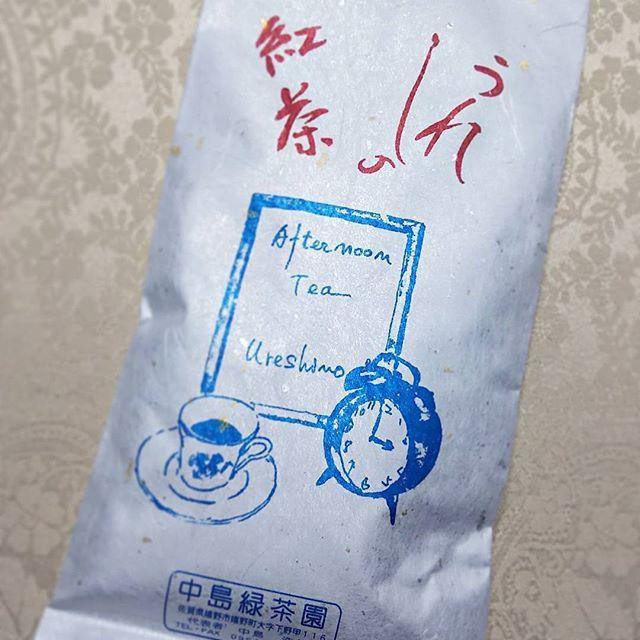 お茶やさんの紅茶 #佐賀 #嬉野 #中島緑茶園 #うれしの紅茶  何年かぶりに #テーブルウェアフェスティバル2017 行ってきました😄😄イチ推しの紅茶 やわらかな味わい😋お気に入りです 器(砥部焼 @e_hamato さん)も幾つか買い足しました、ソチラはまた週末料理でアップします #japanesetea #tea #tokyodome #tablewearfestival #逸品 #紅茶 #saga #ureshino