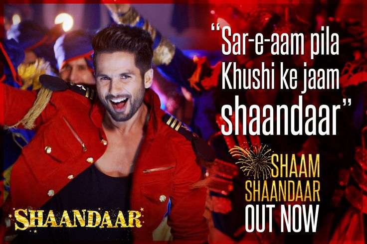 Brace yourselves for a splendid evening. #ShaamShaandaar on is here!