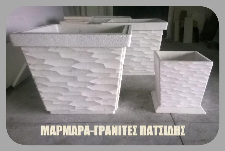 Μάρμαρα Πατσιδης - Marble