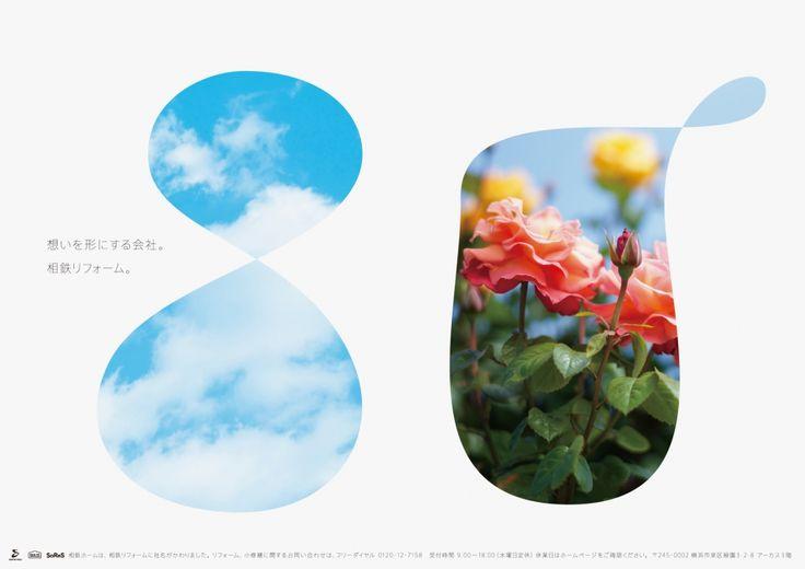 SoReS / SHALSS | good design company