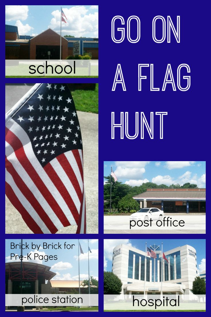 Go on a Flag Hunt from Pre-K Pages
