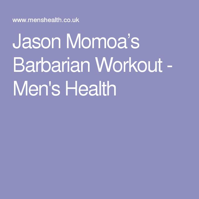 1000+ Ideas About Jason Momoa Workout On Pinterest