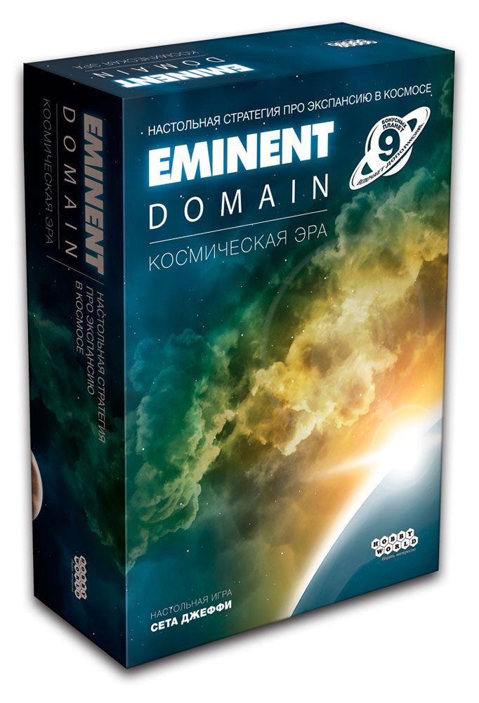 Настольная игра «Eminent Domain. Космическая эра» Hobby World