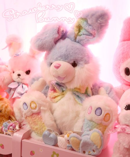 Kawaii Bunny! www.CuteVintageToys.com  Hundreds Of  Precious Vintage Toys From The 80s & 90s! Follow Me & Use The Coupon Code PINTEREST For 10% Off Your ENTIRE Order!  Dozens of G1 My Little Ponies, Polly Pockets, Popples, Strawberry Shortcake, Care Bears, Rainbow Brite, Moondreamers, Keypers, Disney, Fisher Price, MOTU, She-Ra Cabbage Patch Kids, Dolls, Blues Clus, Barney, Teletubbies, ET, Barbie, Sanrio, Muppets, Sesame Street, & Fairy Kei Cuteness!