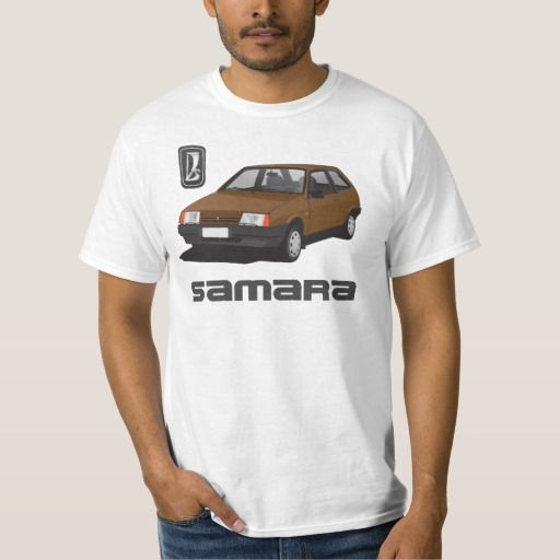 Lada Samara | ВАЗ-2109 | VAZ-2109, DIY, brown  #brown #lada #samara #vaz-2109 #sputnik #ВАЗ-2109 #russia #automobile #tshirt