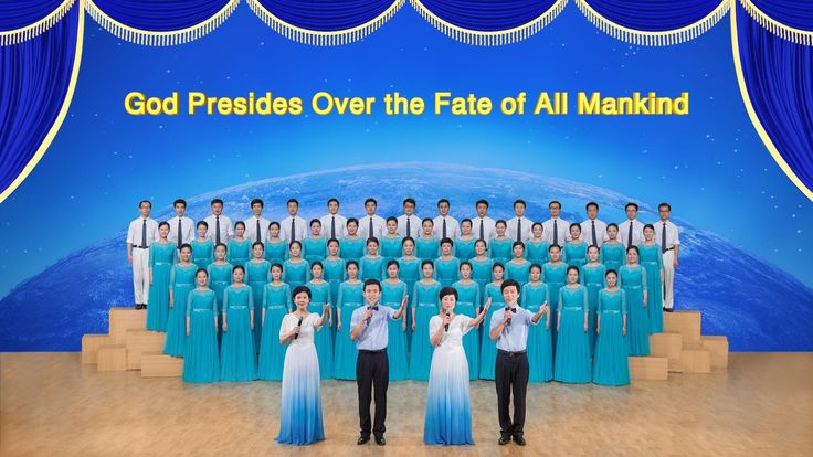 "Back to God | Recital and Singing ""Chinese Choir Episode 12"""