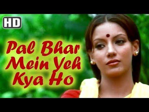 Pal Bhar Mein Ye Kya Lata Full Karaoke Track - YouTube