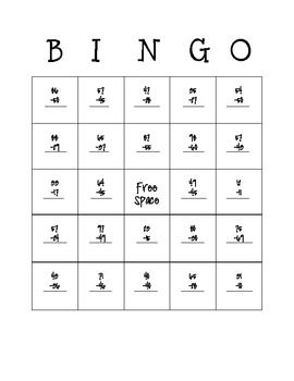 FREE - Subtraction (with regrouping) Bingo - Only includes 6 Bingo cards (but, I imagine you can make up more problems and add to the cards)