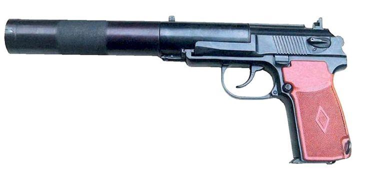 Бесшумный пистолет Макарова и Дерягина ПБ