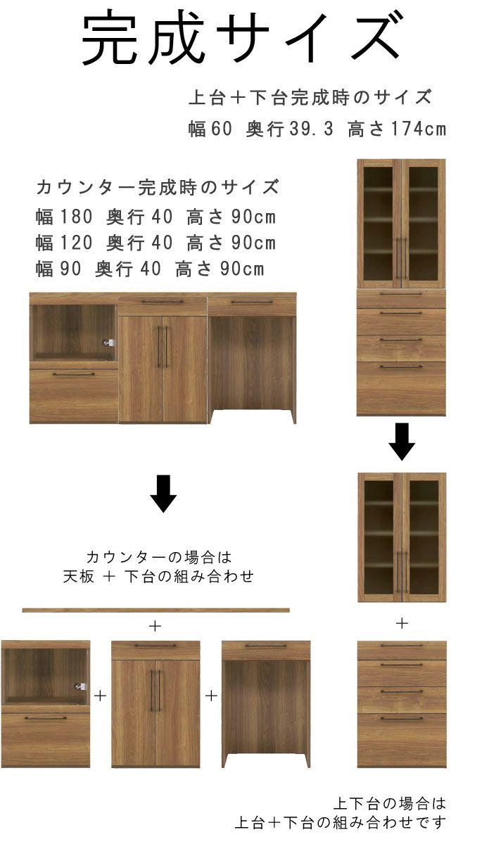 家具図面 おしゃれまとめの人気アイデア Pinterest Kyon 2020 インテリア 家具 インテリア 収納 リビング キッチン