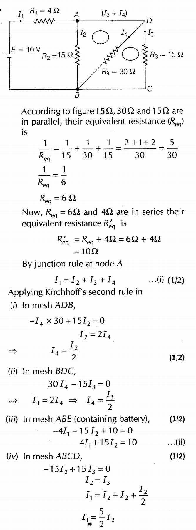 276 Best Fsica Images On Pinterest Mathematics Science And Knowledge English Drawing Shear Force Bending Moment Diagrams Youtube Circuit Analysis