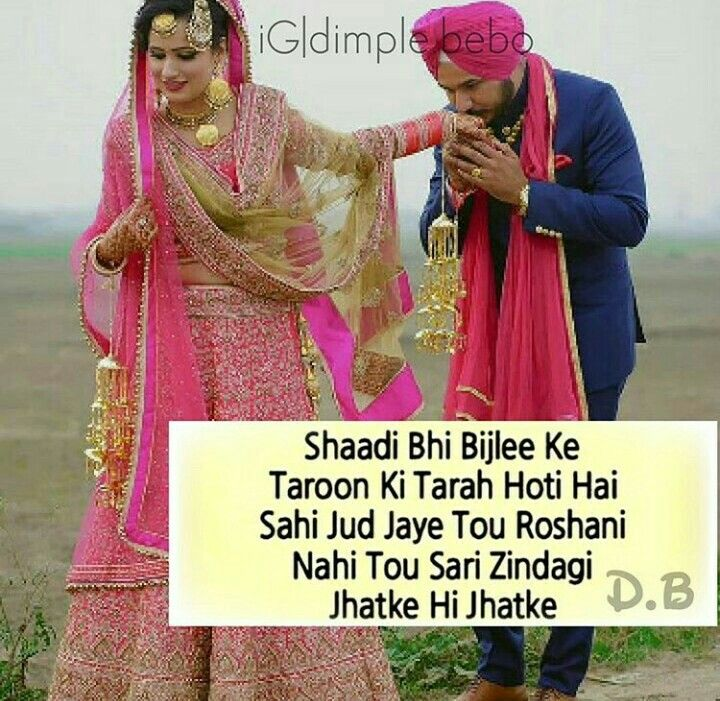 Pin by Amber Kanwal on Qoutes Beautiful couple, Wedding