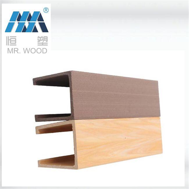 PVC building material, PVC ceiling,good quality pvc ceiling panel #PVCbuildingmaterial #PVCceiling #goodqualitypvcceilingpanel www.woodhengsu.com