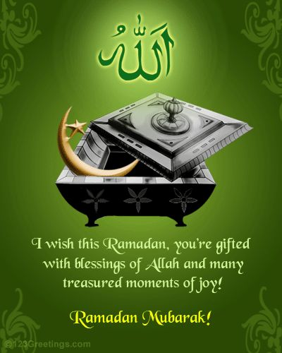 Ramadan Mubarak Wishes Cards: i wish this Ramadan , you're gifted with blessing of Allah and many treasured moments of joy!