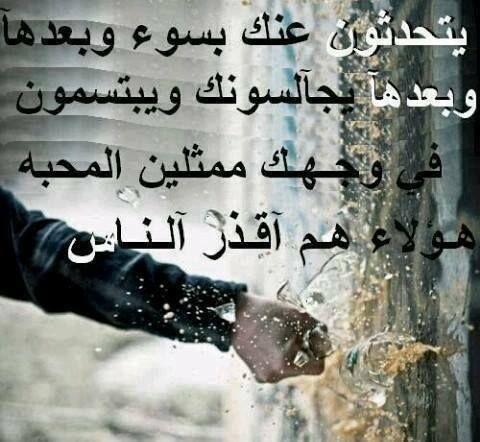 https://www.facebook.com/leovandesign      #arabic #quotes  Quote in arabic