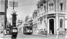 Sistema de bondes de Fortaleza na década de 1930, na rua Floriano Peixoto.