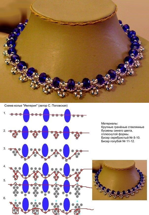 just this schema ~ Seed Bead Tutorials