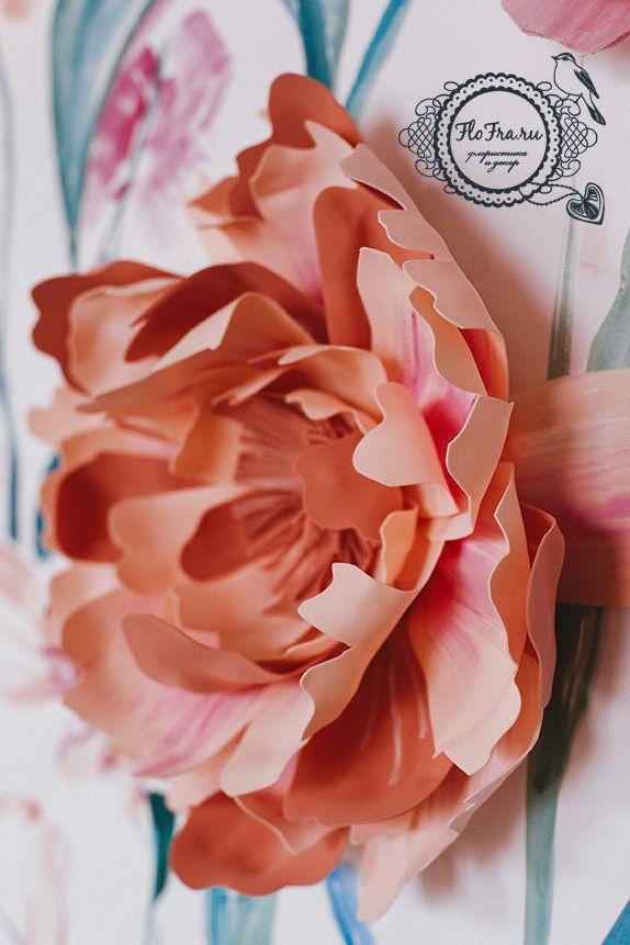 гигантские цветы на заказ фотозона свадебная регистрация выездная оформление праздника Кемерово Кузбасс декор дизайн www.flofra.ru11