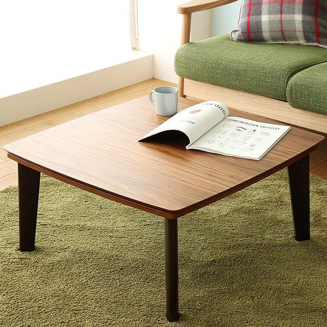 天板のブラウンと、脚部のダークブラウンの2トーンカラーで、モダンな印象のこたつテーブル。ひとり暮らしにおすすめの幅 75cmタイプ。