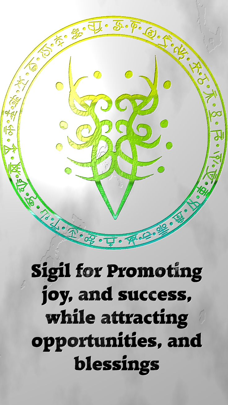 Sigil for promoting joy, and success, while attract opportunities, and blessingsSigil requests are closed. For more of my sigils go here: https://docs.google.com/spreadsheets/d/1m9vUCQcK8uX8O8yRoSHMkM9kKydBukSTKpO1OdWwCF0/edit?usp=sharing