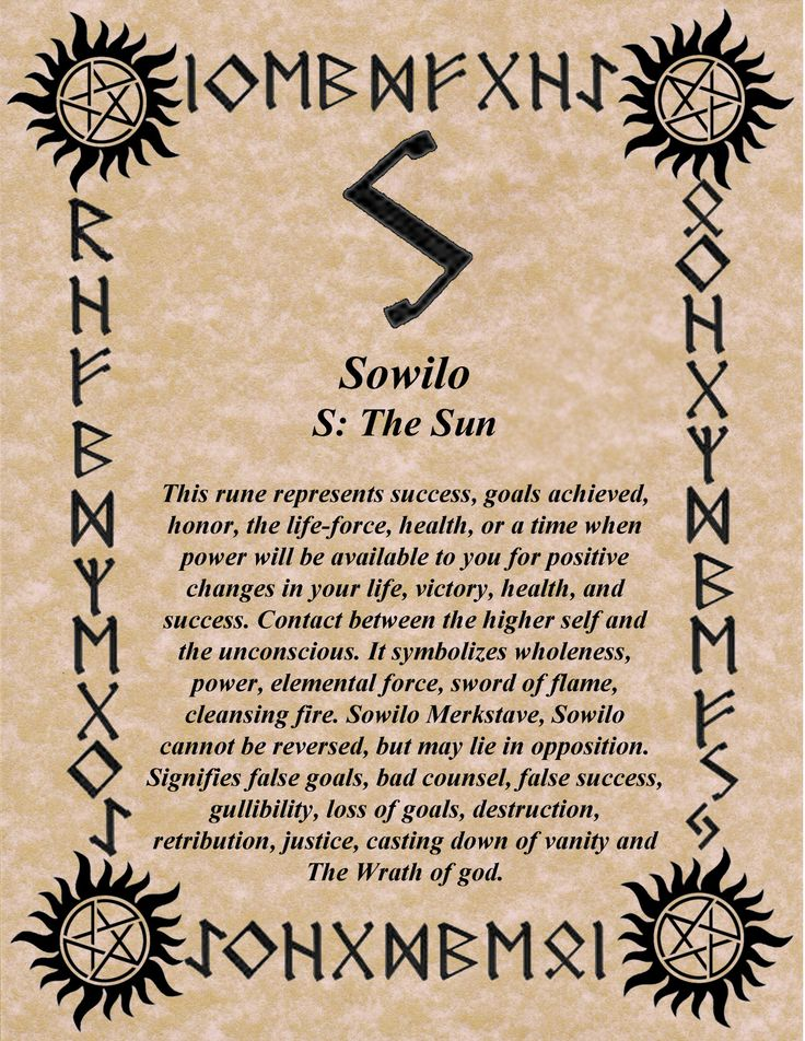 SOWILO | Meaning: Sun, Salvation | Invites Salvation, Spiritual Protection; Symbol of the Sun | Element: Air