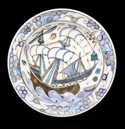 Exposición Descubrir el Arte Islámico en el Mediterraneo | Los otomanos