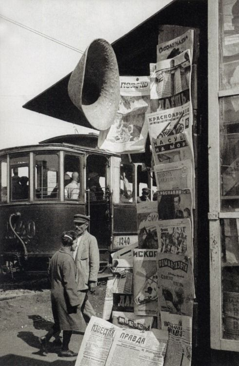 Newspaper stall in Moscow, 1920s