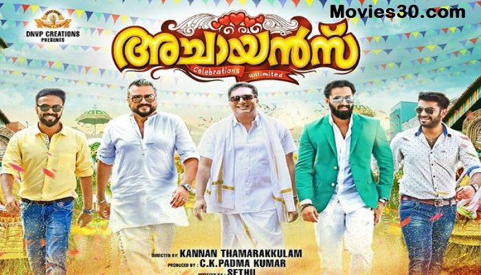 utorrent movies download malayalam 2017