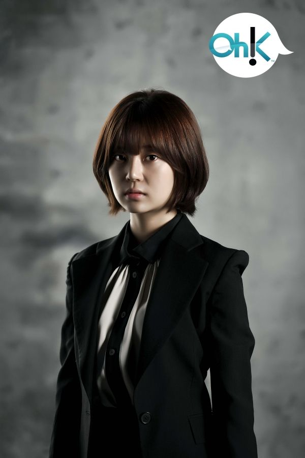 Baek Jin- Hee in Pride and Prejudice