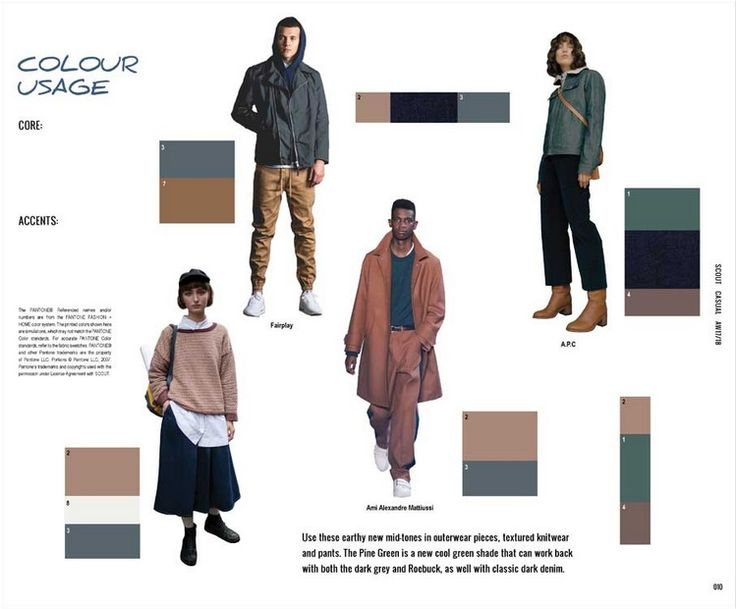 Scout Casual AW 2017/18   SCOUT is an agency with an international team of fashion professionals drawn from different creative disciplines. It analyses catwalk, street fashion, pop culture and emerging designers. SCOUT creates clear, comprehensive stories to drive commercial success.
