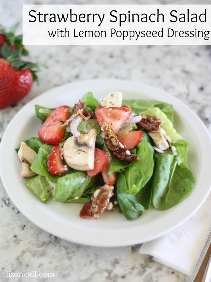 strawberry spinach salad loaded with pecans, bacon, feta, mushrooms ...