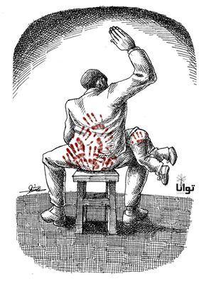 Mana Neyestani [https://www.facebook.com/tavaana/photos/a.270539332992087.64943.102219203157435/831935496852465/?type=1&theater …]