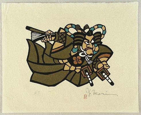 Yoshitoshi Mori 1898-1992 - Shibaraku - Kabuki - artelino Art Auctions.