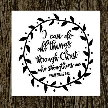 Christian Vinyl Decal | Bible Verse Decal from MMVinylCreations