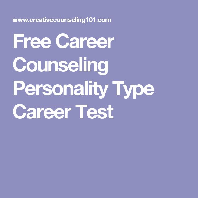 Your Free Career Test: 1000+ Images About Guidance Lessons For School Counselors