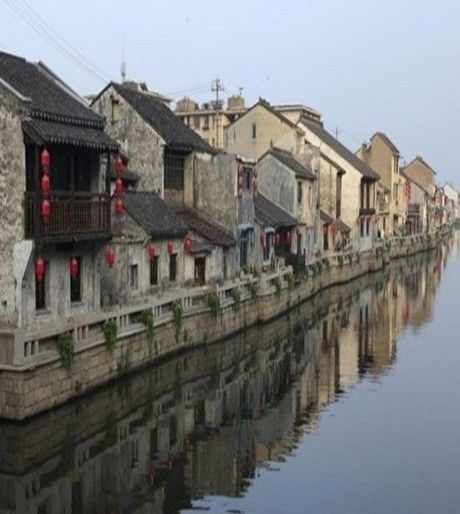 The Culture and Customs of Wuxi