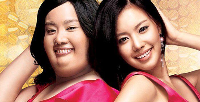 Milagrosas cirurgias plásticas sul coreanas? Veja em fotos o motivo dessa febre no país asiático