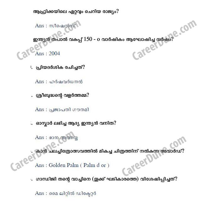 Psc Gk Malayalam In 2020 Gk Questions And Answers General