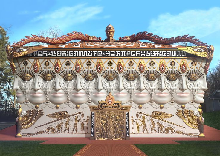 The latest 3d Render of the huge 3D printed building @ CoSM in New York. Conceptualized by Alex Grey - http://cosm.org who helped transform his next level Vision of it into a 3d model ( Along with Mark Lee who designed the Dna Dragons on top ). Suport their latest kickstarter to make it a 2017 reality...be sure to check out the video. https://www.kickstarter.com/projects/alexgreycosm/build-entheon-with-alex-grey-and-allyson-grey/?mc_cid=59b6f3b709&mc_eid=9d6a08bcf1