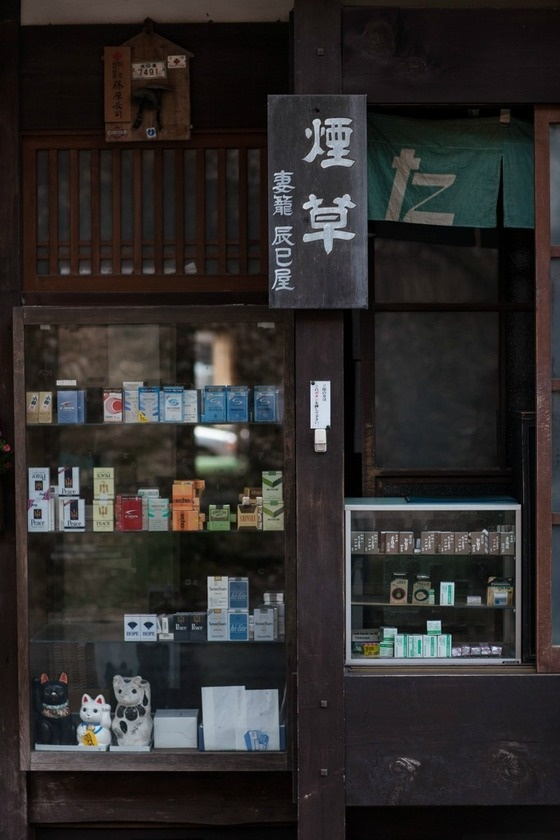 Cigarette store in Nagano, Japan. Complete with kitties.