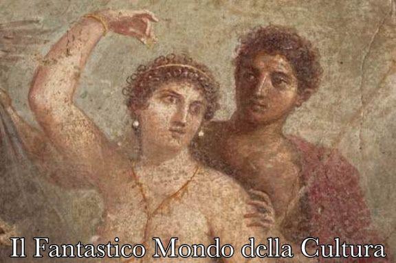 Le bellissime pitture parietali dell'antica Pompei – Storia.. significato.. stili e temi degli affreschi | IL MONDO DI ORSOSOGNANTE